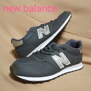 New Balance - new balance  ニューバランス  スニーカー
