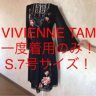 ヴィヴィアンタム(VIVIENNE TAM)の☆VIVIENNE TAM/ヴィヴィアンタム☆小さいサイズ!長袖ワンピースS(ひざ丈ワンピース)