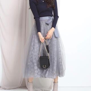 リランドチュール(Rirandture)のRirandture☆スカート (ロングスカート)