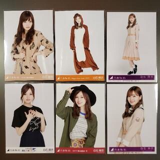 ノギザカフォーティーシックス(乃木坂46)の白石麻衣 生写真 12枚(アイドルグッズ)