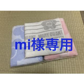 マリークワント(MARY QUANT)の〈新品未使用〉MARYQUANT 今治バスタオル・ミニバスタオル付き(タオル/バス用品)