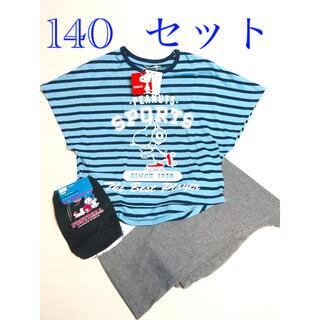 スヌーピー(SNOOPY)の新品 140 パジャマ ルームウェア パンツ ショーツ 2枚 スヌーピー セット(パジャマ)
