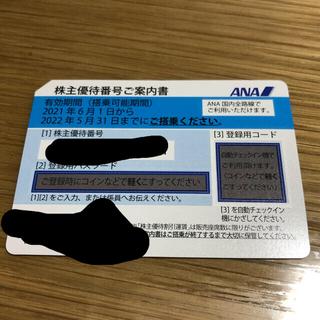 エーエヌエー(ゼンニッポンクウユ)(ANA(全日本空輸))のANA 国内線搭乗優待券&グループ優待券(航空券)