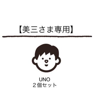【新品】UNO(ウノ) カードゲーム2個セット(トランプ/UNO)