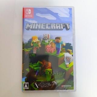 ニンテンドースイッチ(Nintendo Switch)の【新品未開封品】Minecraft Switch マインクラフト(家庭用ゲームソフト)