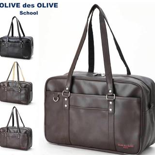OLIVEdesOLIVE - ★美品★早い者勝ち★スクールバック★OLIVE des OLIVE