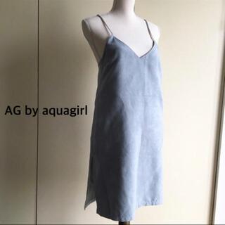 エージーバイアクアガール(AG by aquagirl)のAG by aquagirl スエード調キャミワンピース(ひざ丈スカート)