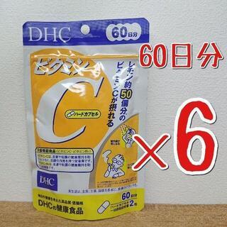 DHC - DHC ビタミンC ハードカプセル 60日×6袋 DHCサプリメント