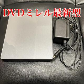 IODATA - DVDミレル DVRP-W8AI3
