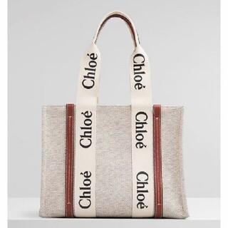 Chloe - 1枚7000円トートバッグ【Chloe】-80002