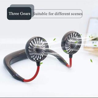 黒 ハンディファン 首掛け 携帯扇風機 ネックバンド型ファン USB充電式