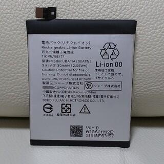 アクオス(AQUOS)のAQUOS ZERO バッテリー(スマートフォン本体)
