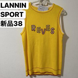 ランバン(LANVIN)の新品38  LANVIN SPORT 日本正規品   ニットベスト クルーネック(ウエア)