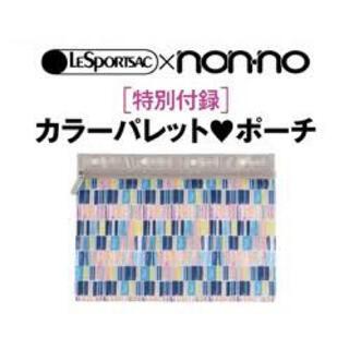 LeSportsac - ノンノ 9月号 付録 nonno