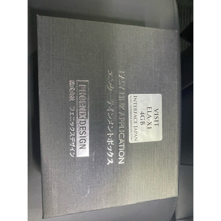 ELA-X1-4GB VISIT  ディスプレイオーディオ カープレイ