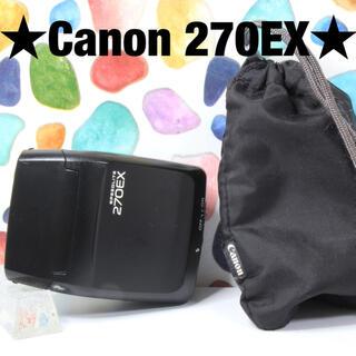 キヤノン(Canon)の❤️Canon SPEEDLIGHT 270EX ★扱いやすい本格ストロボ(ストロボ/照明)