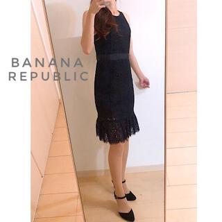 バナナリパブリック(Banana Republic)の総レースマーメードワンピース バナナリパブリック 新品 ドレス(ひざ丈ワンピース)
