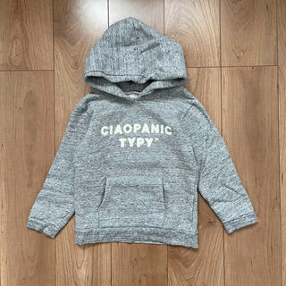 CIAOPANIC TYPY - チャオパニックティピー ロゴパーカー トレーナー