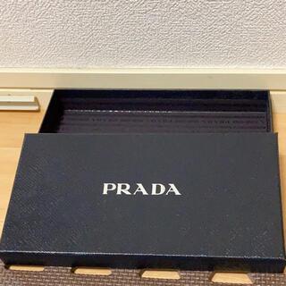 プラダ(PRADA)の☆PRADAギフトボックス☆(その他)