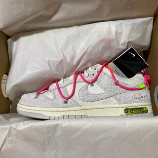 OFF-WHITE - NIKE off-white  Dunk LOW  LOT 17