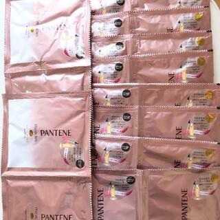 パンテーン(PANTENE)のパンテーン クリスタルスムースシャンプー10枚トリートメント10枚 未使用品(シャンプー/コンディショナーセット)