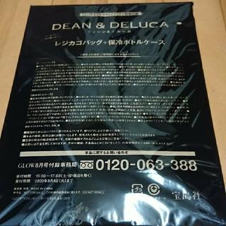 ディーンアンドデルーカ(DEAN & DELUCA)のGLOW グロー 2020年8月号 レジガゴバッグ&ボトルケース セット(ファッション)