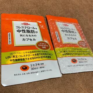 タイショウセイヤク(大正製薬)のコレステロールや中性脂肪が気になる方のカプセル 2袋(その他)