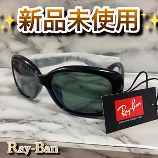 Ray-Ban - ‼️限界価格‼️ ★新品★ Ray-Ban レイバン サングラス ジャッキーオー