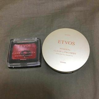 ETVOS - エトヴォス ミネラルクリアリップ&チーク ピンクドロッププラムレッドetvos