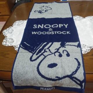 スヌーピー(SNOOPY)のスヌーピータオル(タオル)