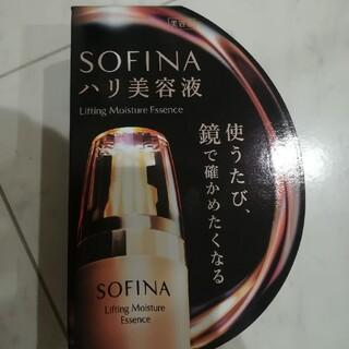 SOFINA - 今日まで花王 ソフィーナ モイストリフト美容液 40g リニューアル