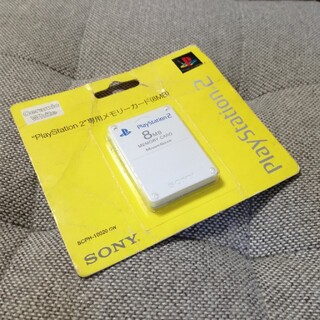 PlayStation2 - プレステ2 メモリーカード