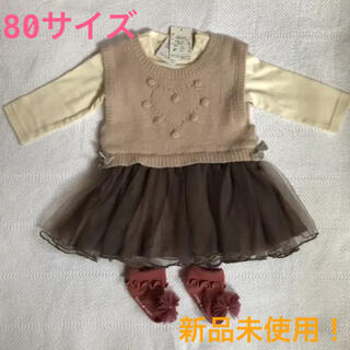 プティマイン(petit main)のpetit main ベビー服(ワンピース)