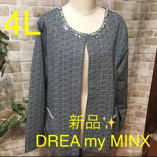 シマムラ(しまむら)の感謝sale❤️7430❤️新品✨DREA my MINX②❤️素敵なジャケット(ノーカラージャケット)