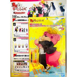 バンダイナムコエンターテインメント(BANDAI NAMCO Entertainment)の【マイキー他6点セット】東京リベンジャーズ×ナムコ(キャラクターグッズ)