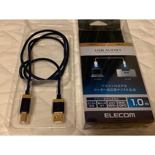 エレコム(ELECOM)の【ほぼ未使用】USB AUDIOケーブル USB A to USB B 1M(その他)