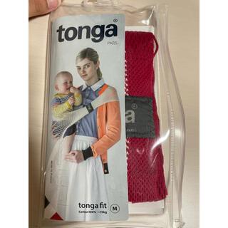 tonga - tonga 抱っこ紐