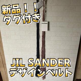 Jil Sander - 新品 jilsander バイカラーデザインベルト