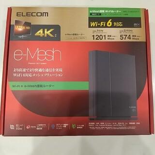 ELECOM - ELECOM wi-fiルーター WMC-X1800GST-B