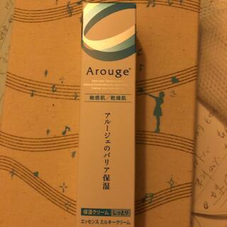 Arouge - アルージェミルキークリーム35g