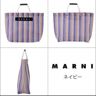 マルニ(Marni)のマルニ Marni ストライプバッグ(かごバッグ/ストローバッグ)
