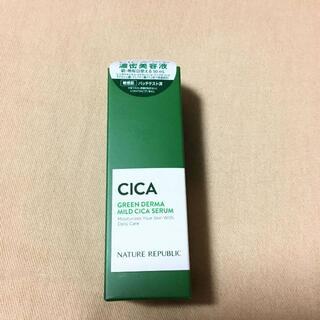 ネイチャーリパブリック(NATURE REPUBLIC)のネイチャーリパブリック グリーンダーマ CICA セラム 美容液 ネイリパ (美容液)