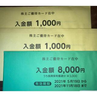 西松屋 株主優待 10000円分(ショッピング)
