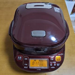 ゾウジルシ(象印)のZOJIRUSHI EL-MB30-VD(調理機器)