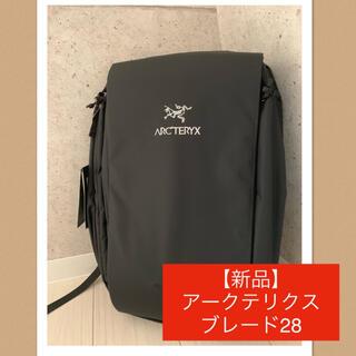 ARC'TERYX - 【新品】アークテリクス リュック BLADE ブレード 28 ブラック