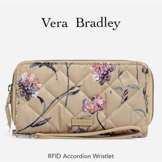 ヴェラブラッドリー(Vera Bradley)の新品 ヴェラブラッドリー アコーディオン 長財布 パフォーマンス ツイル(財布)