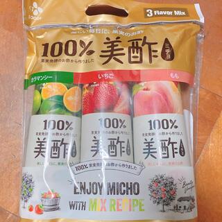 コストコ(コストコ)の美酢 ミチョ(ダイエット食品)