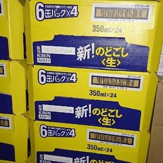 キリン(キリン)のキリン のどごし350ml×24缶×3ケース(本州・四国迄 送込 一部不可有)(ビール)