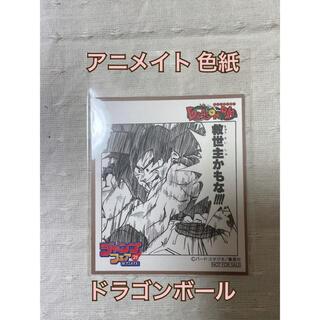【即購入OK】アニメイト特典 ドラゴンボール 色紙 ジャンプ(その他)