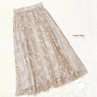 リランドチュール(Rirandture)の⦅ Rirandture ⦆チュール刺繍スカート(ロングスカート)